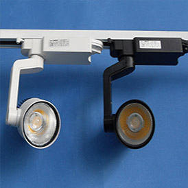 COB black-white Track lights
